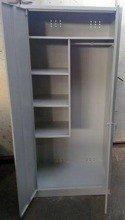 DOSTAWA GRATIS! 77170749 Szafa gospodarcza, 4 półki (wymiary: 1800x800x500 mm)